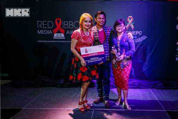 Red Ribbon Media Awards 2018