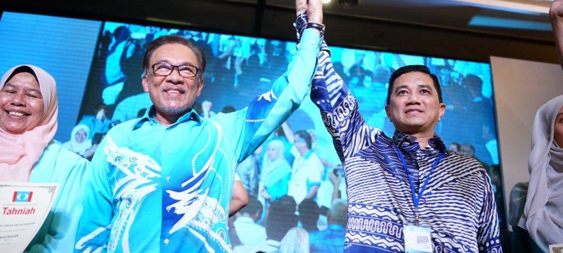Pemilihan PKR
