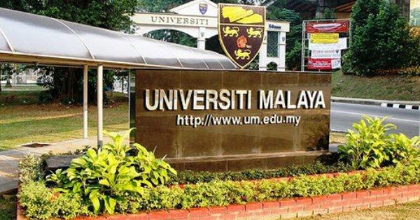 Rangking Universiti Malaysia 2019
