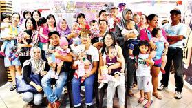 Nama Melayu Sudah Tak On