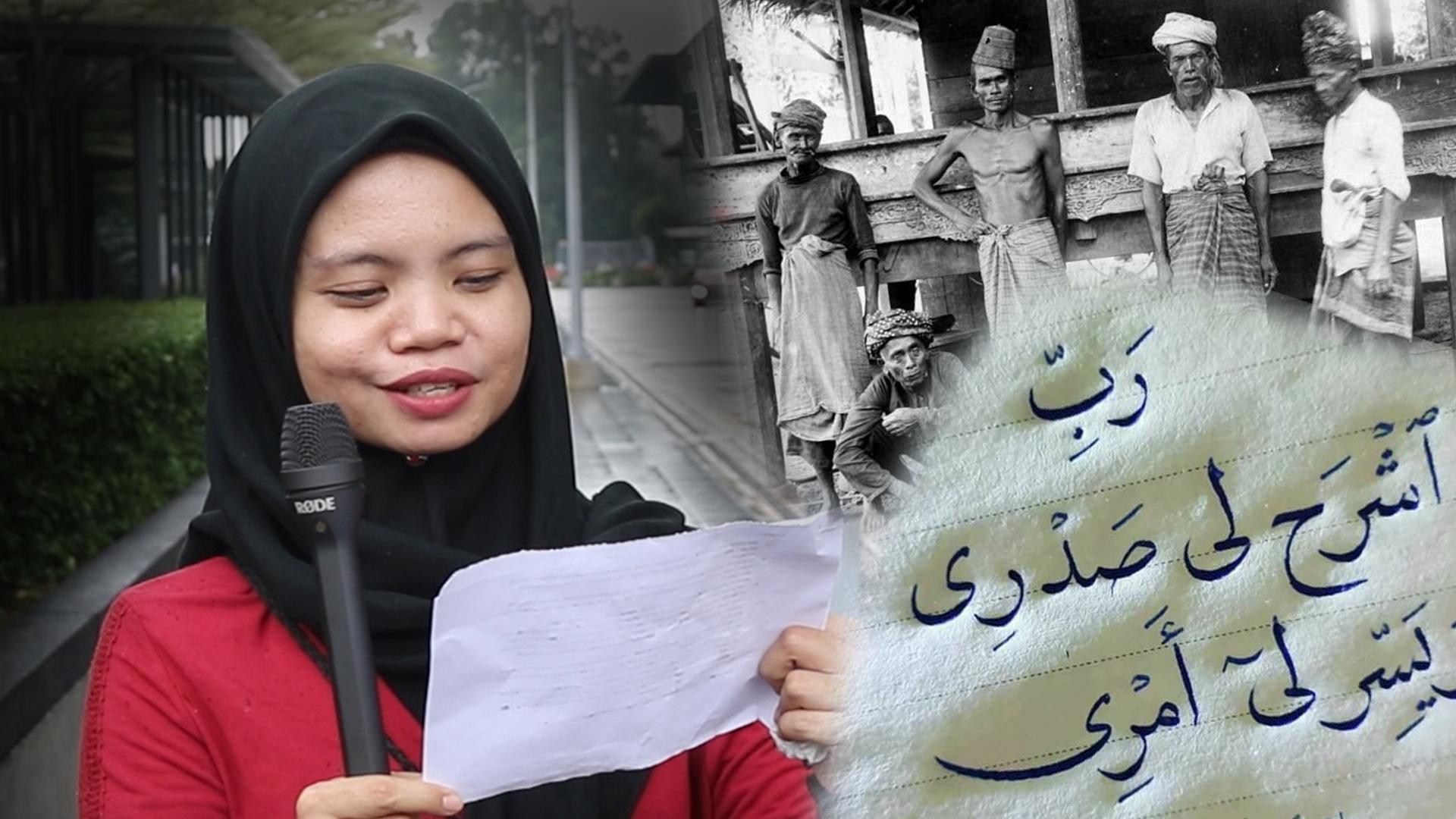 Jawi & Rumi: Kesan pada Bahasa Melayu
